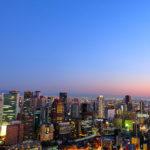大阪・関西のWebデザイナースクール【未経験からフリーランスを目指せる】社会人や主婦もOK